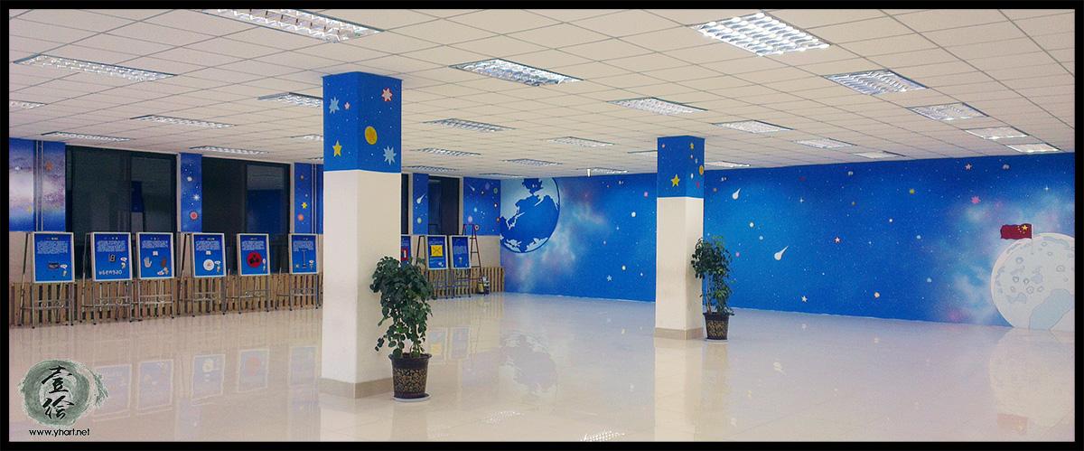 济南名仕小学科学展厅墙绘