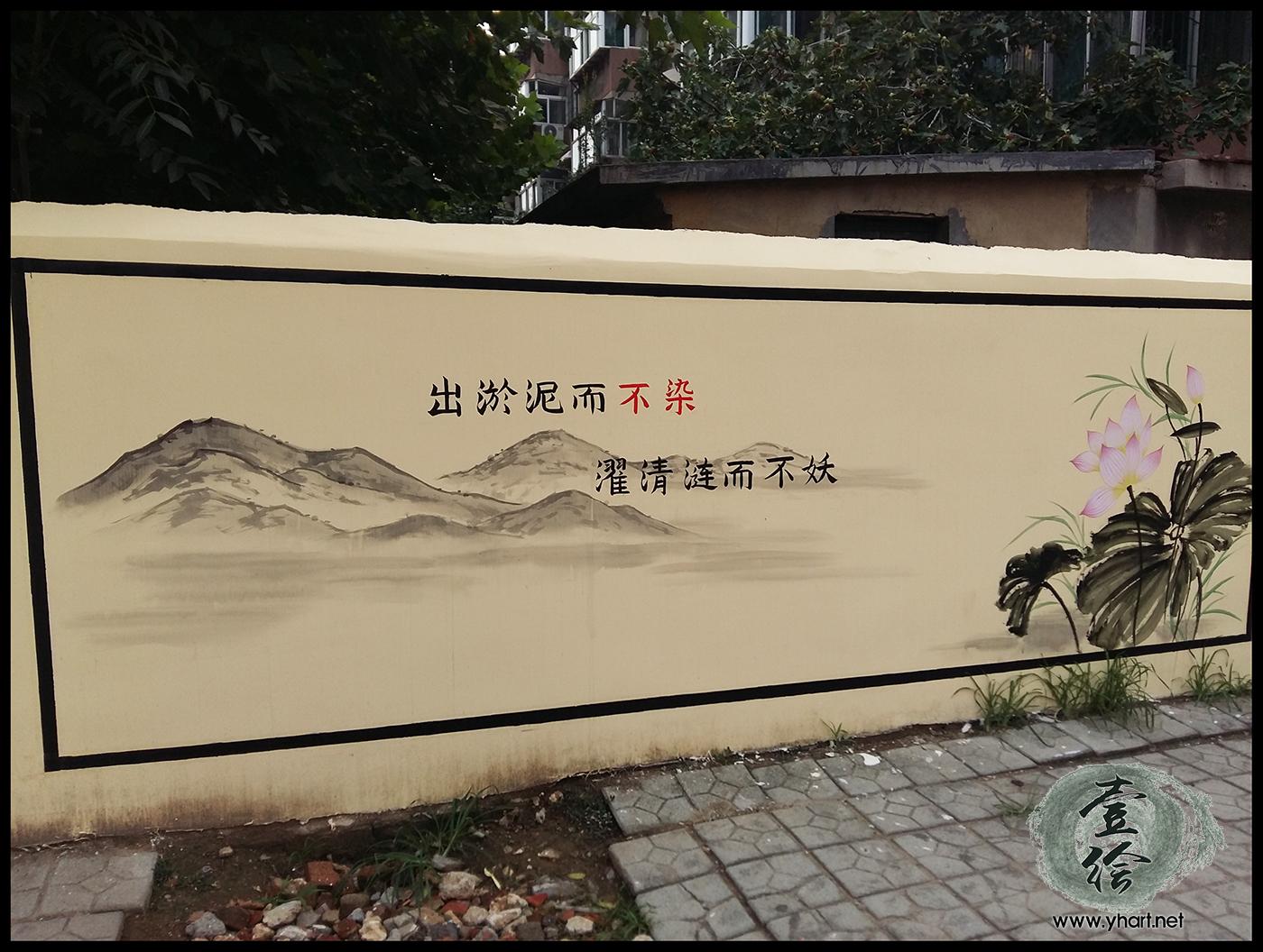 济南化纤厂小区文化墙