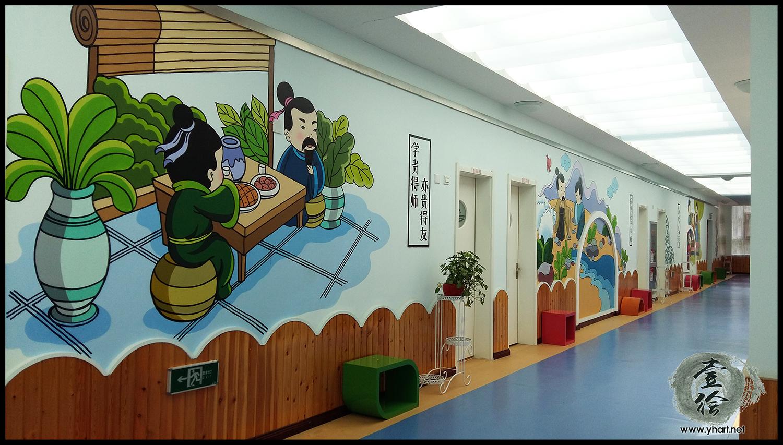 济南升辉幼儿园墙体彩绘