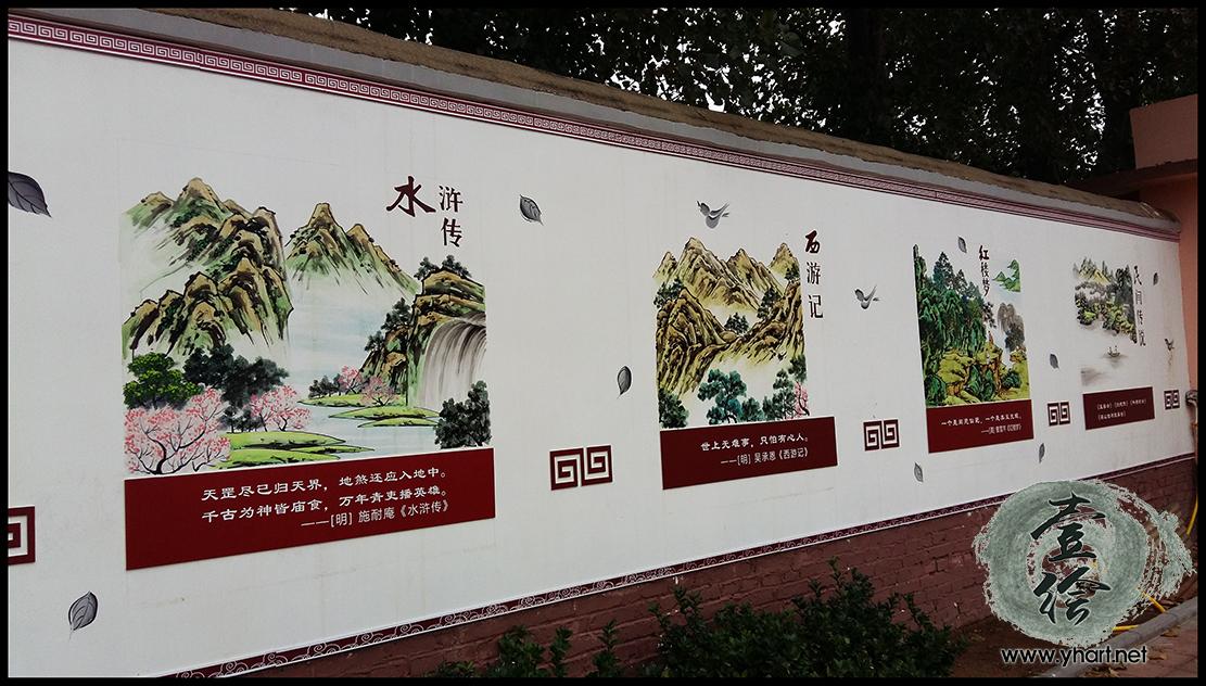 济南美里湖第三小学墙体彩绘-济南墙绘