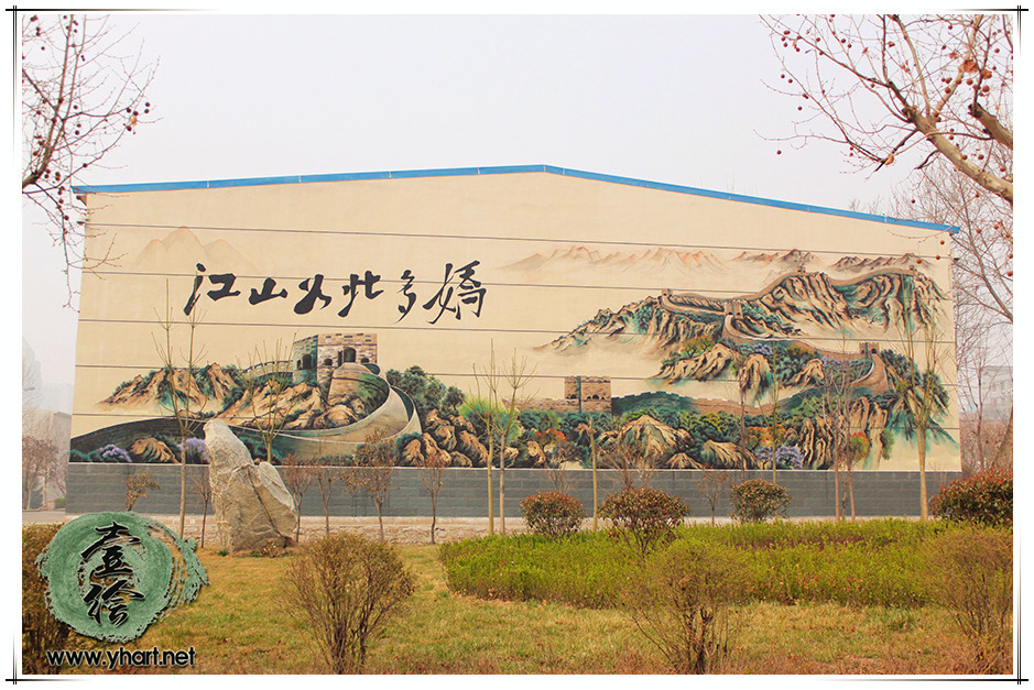 济南某军区巨幅墙体彩绘(中国风长城)-济南墙绘